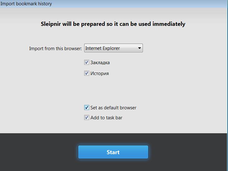 Sleipnir Browser Начало работы