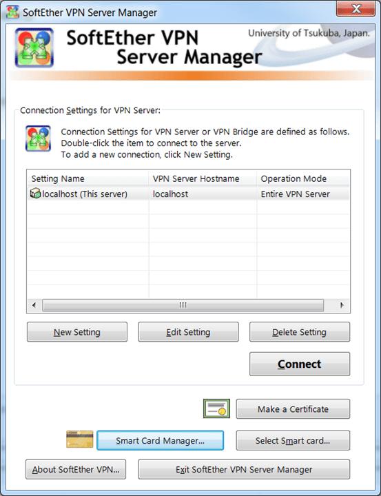 SoftEther VPN Server Управление