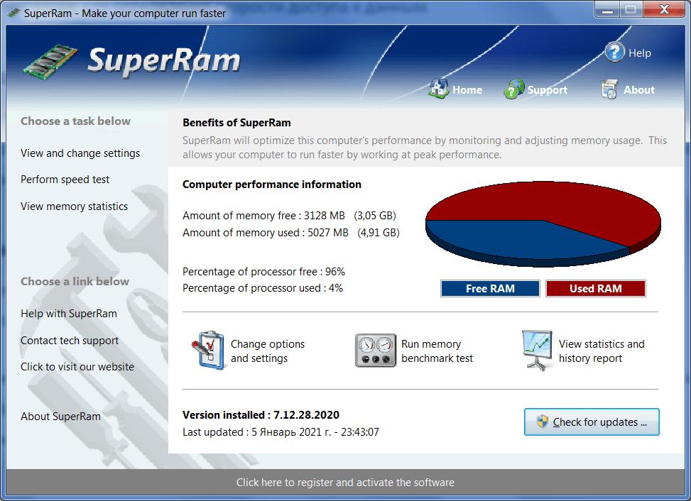 SuperRam Память