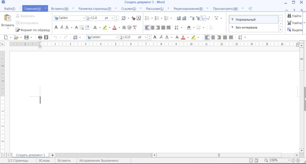 ThinkFree Office Текстовый документ