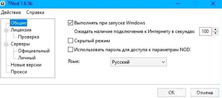 TNod User Password Finder Меню настроек