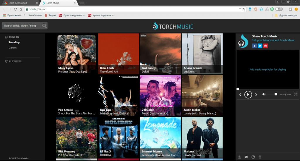 Torch Browser Музыка