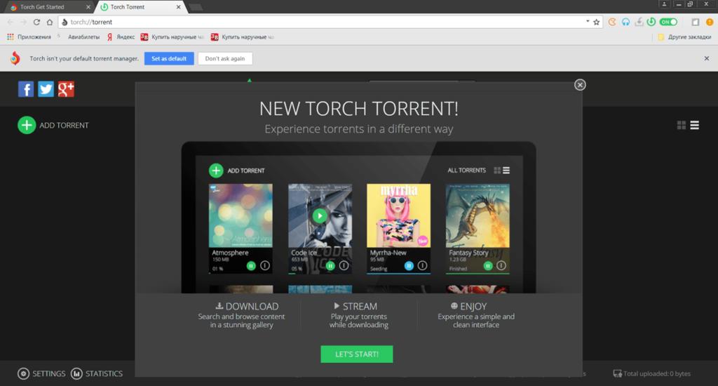 Torch Browser Торрент