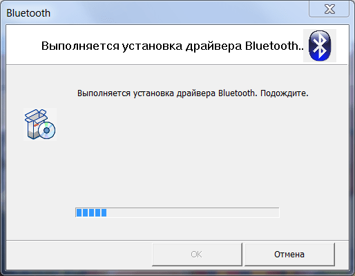 Toshiba Bluetooth Установка