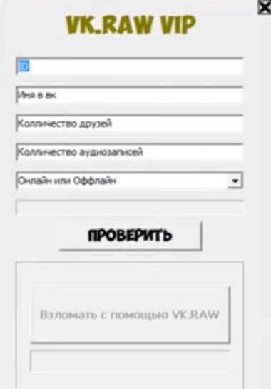 VK RAW  Главное меню