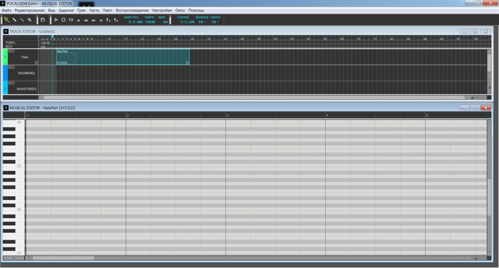 Vocaloid Запись
