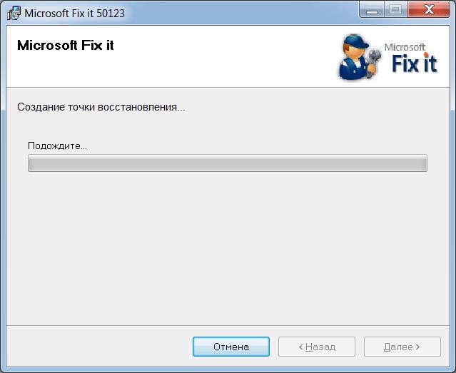 Windows Fix Точка восстановления