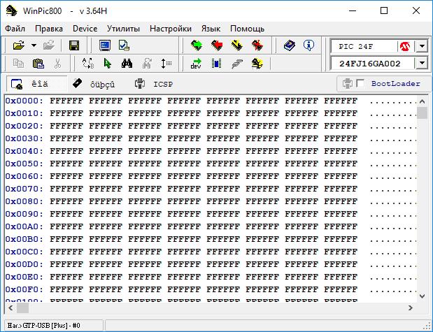 WinPic800 HEX редактор