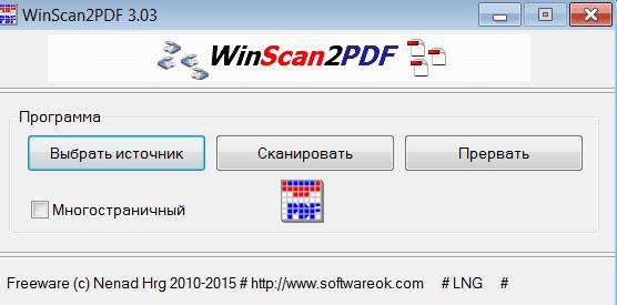 WinScan2PDF Главное меню
