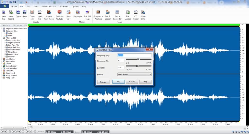 Free Audio Editor Фильтр