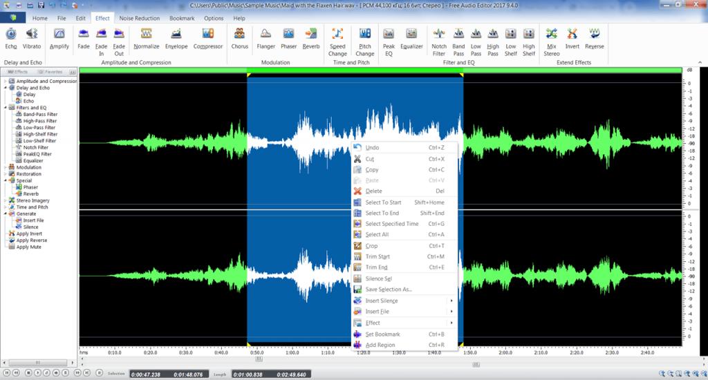 Free Audio Editor Меню