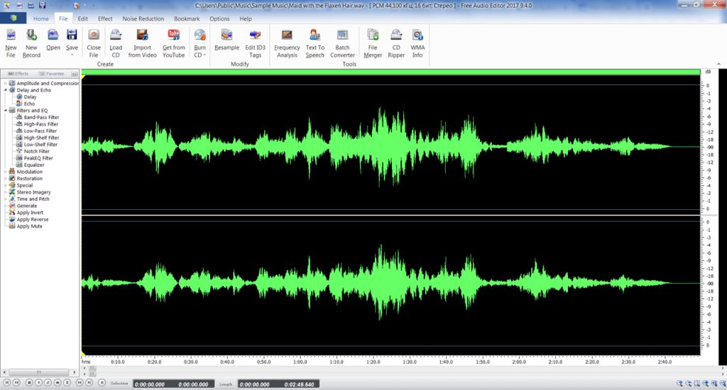 Free Audio Editor Трек