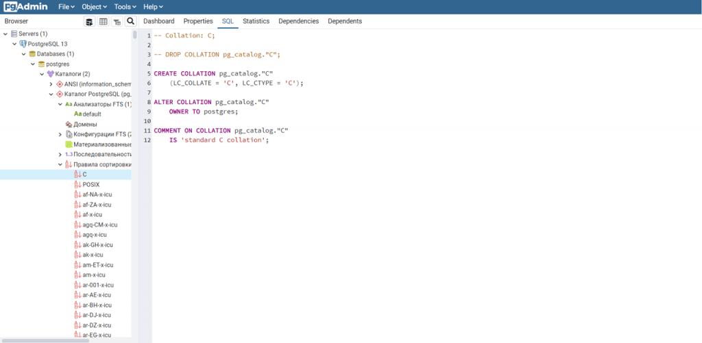 PostgreSQL Запросы