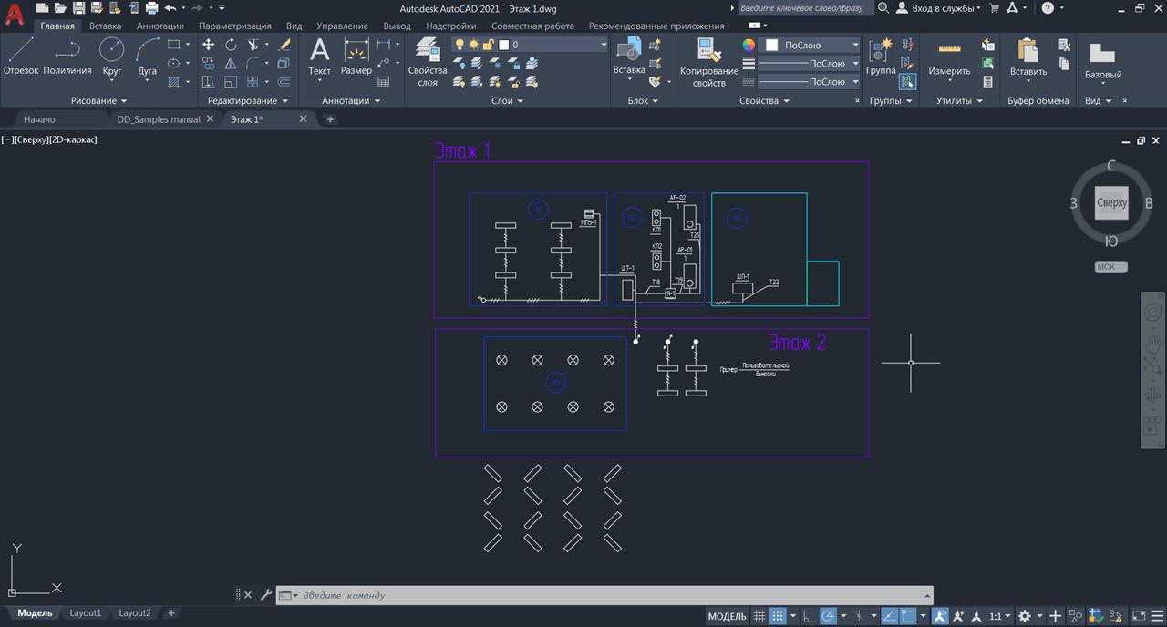 Project StudioCS Схема