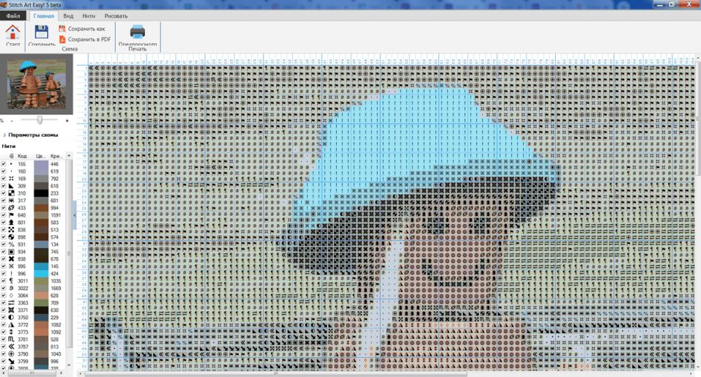 Stitch Art Easy Схема