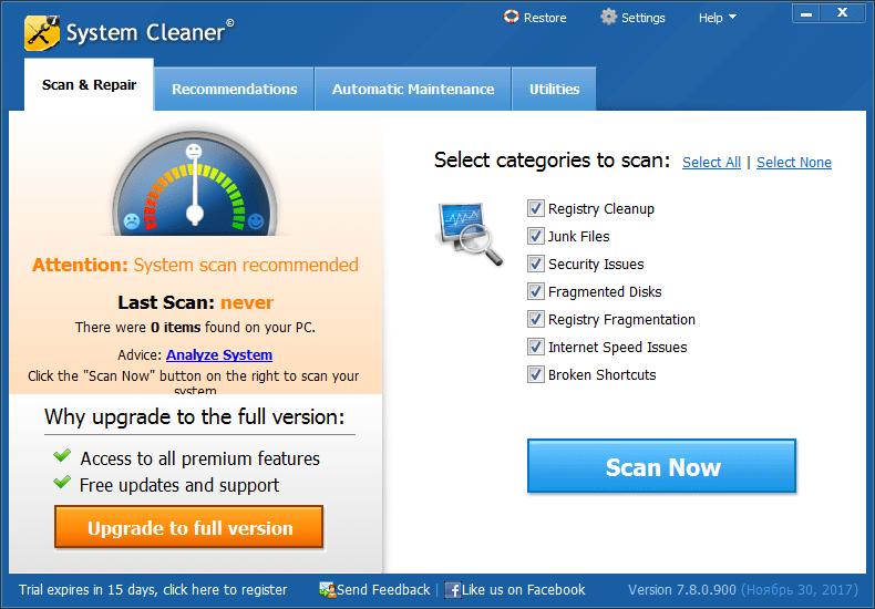System Cleaner Главная