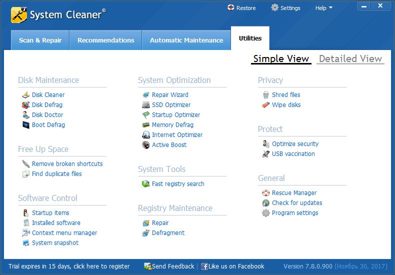 System Cleaner Инструменты