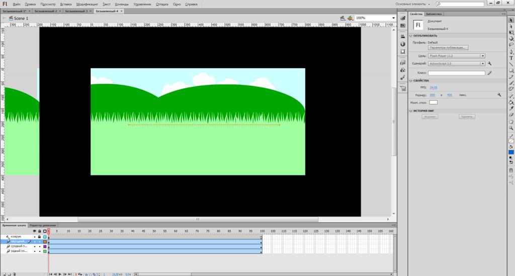 Adobe Flash Professional Панорама