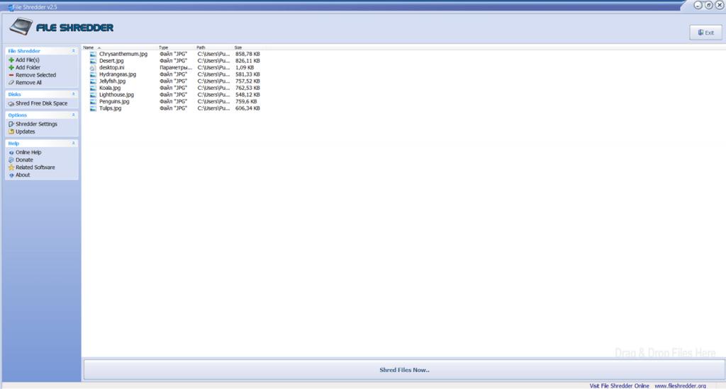 File Shredder Файлы