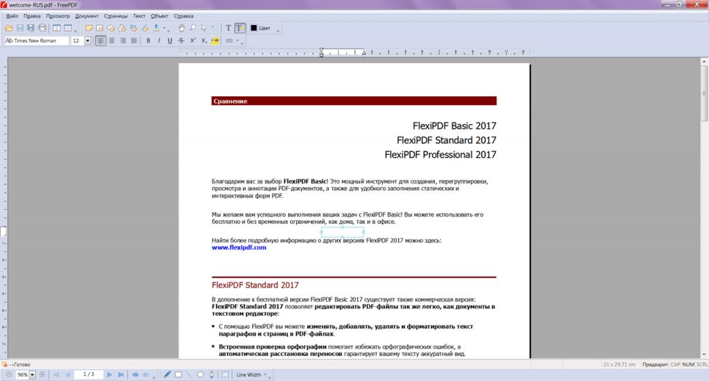 Free PDF Просмотр