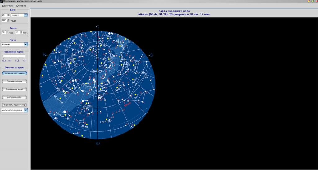 Карта звездного неба Город
