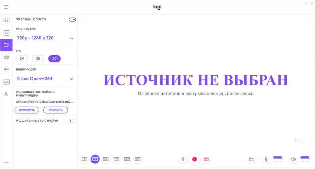 Logitech Capture Запись