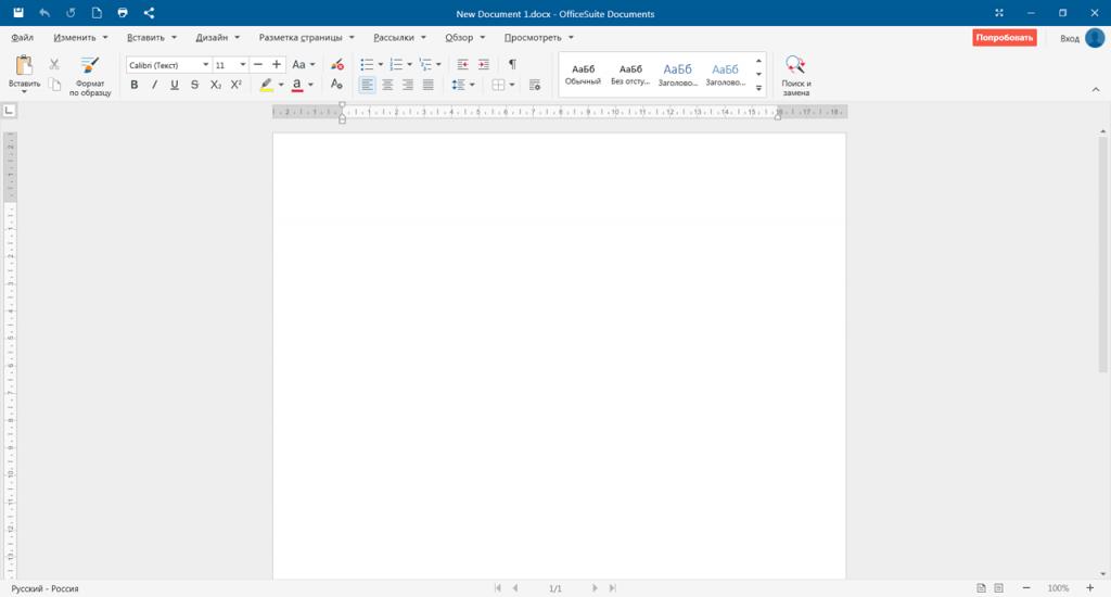 OfficeSuite Текстовый редактор