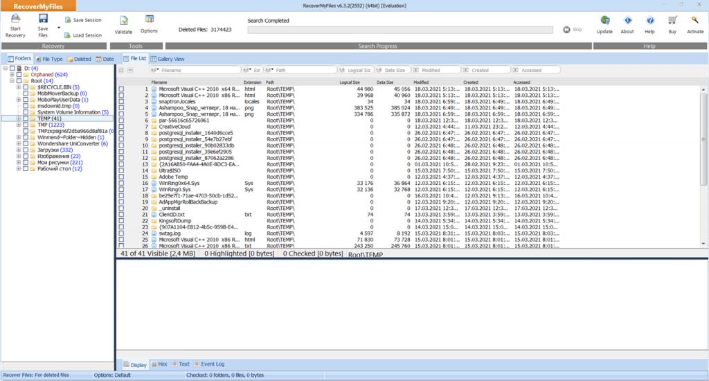 Recover My Files Список