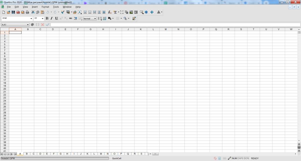 WordPerfect Таблица