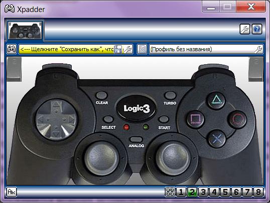 Xpadder Контроллер